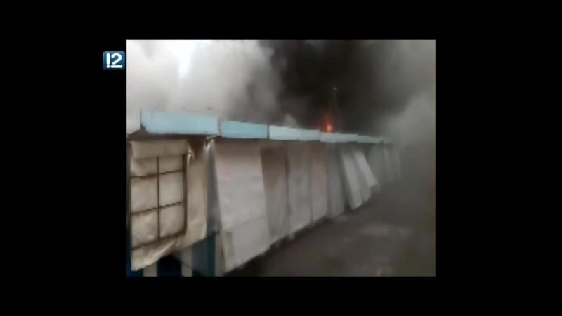 Пожар в магазине на Ленинском рынке