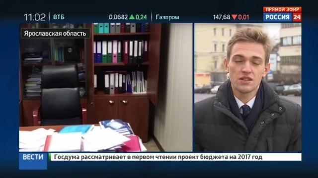 Новости на Россия 24 • Следствие просит арестовать мэра Переславля-Залесского