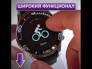 Умные часы Smart Watch SW007 Скидка 50%