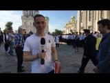 Москва меняется Live- Посвящение в кадеты на Соборной площади Кремля