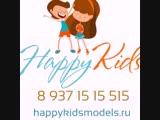 Первые уроки в модельной школе Happy Kids