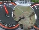 Страшное ДТП на Урале: квадроциклы ехали со скоростью сто километров в час - Вести 24