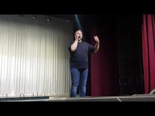 Сергей Рихтер - Белая черёмуха. Омск. Звёздный неформат. ДК Рубин. 13.05.19