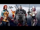 The Witcher 3. Wild Hunt. Учимся играть в гвинт и побочные квесты. #10