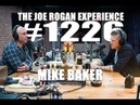 Joe Rogan Experience 1226 Mike Baker