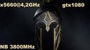 Assassins Creed Odyssey on x5660@4,2GHz gtx1080