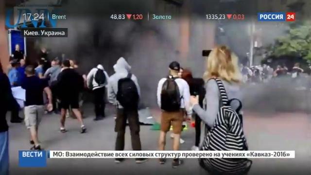Новости на Россия 24 В Киеве азовцев потравили газом за метание взрывпакетов в полицейских