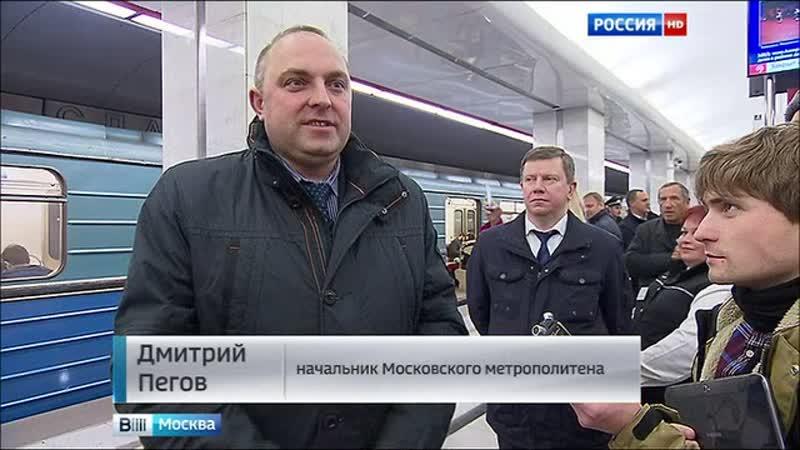 Вести-Москва • Вести-Москва. Эфир от 24.10.2015 0810