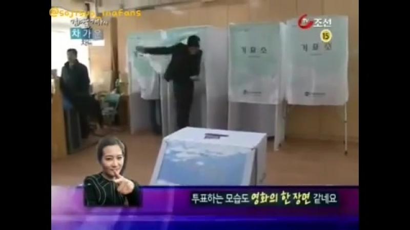 Соп на выборах