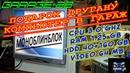 КОМПЬЮТЕР В ПОДАРОК ДРУГАНУ В ГАРАЖ CPU Intel Pentium 3Ghz RAM 1 25GB VIDEO 64MB HDD 40 160GB