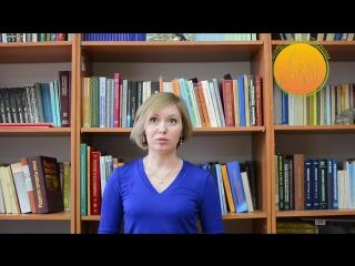 Светлана Киреева о программе