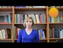 Светлана Киреева о программе Детско родительское консультирование с основами психиатрии