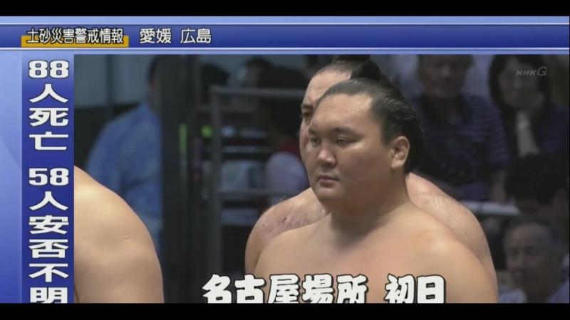 大相撲名古屋場所 一日目