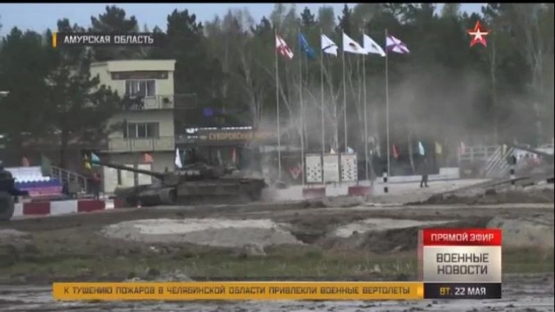 Танкисты и мотострелки ВВО стали лидерами всеармейских этапов «Танкового биатлона» и «Суворовского натиска»