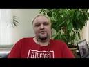 Отзыв об Access bars после обучения от Алексея Жаринова, г.Калининград