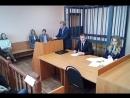 Деловой практикум. Судебное следствие, вынесение и оглашение вердикта