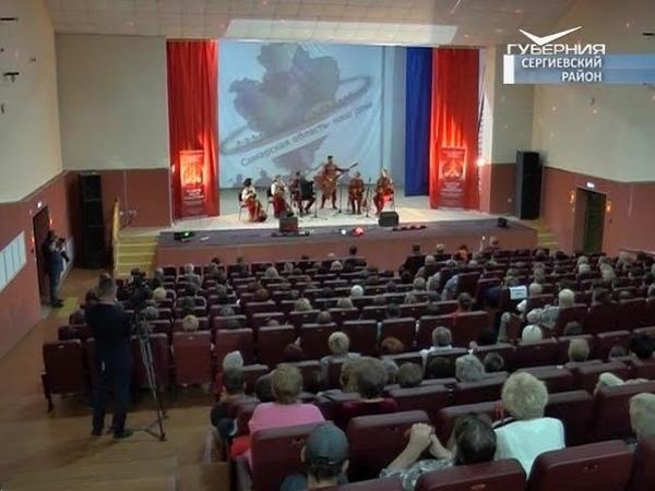 Активисты трёх районов Самарской области рассказали, как стать ближе к власти