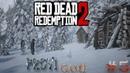 Red Dead Redemption 2 ► Дуэль с амиго ►5