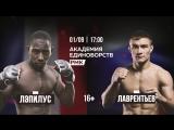 RCC: Intro. Новый турнир по MMA от «Русской медной компании»