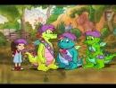 Dragon Tales - Dragon Scouts