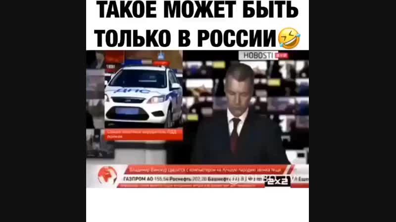 Видеозаписи ЛУЧШИЕ ФИЛЬМЫ _ ВКонтакте.mp4