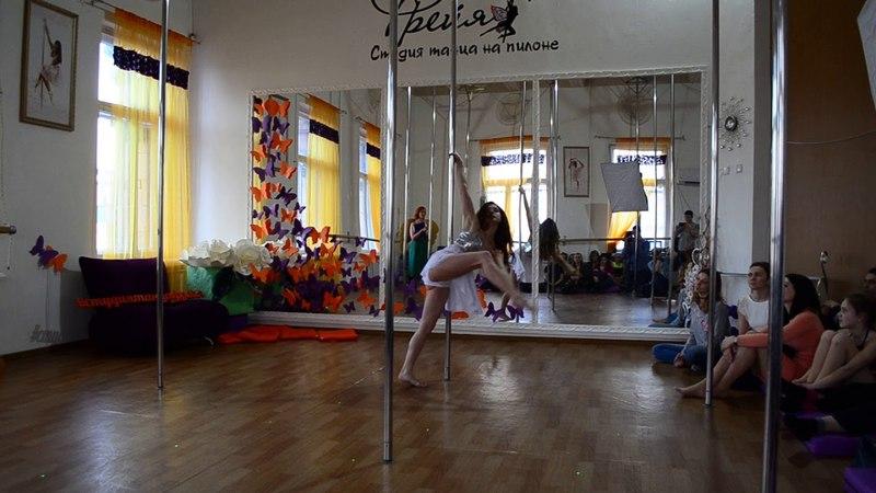 Аля Вовк. 31.04.2018. Студия танца на пилоне Фрейя