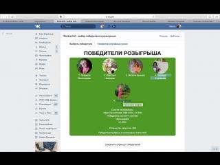 ВК_Lubby_победители_20.08