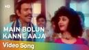 Ola Ola Oley…Main Bolun Kanne Aaja HD Kundan 1993 Bappi Lahiiri Hit Songs