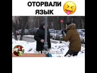 Грешникам))