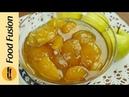 Apple Murabba Saib Ka Murabba Recipe By Food Fusion