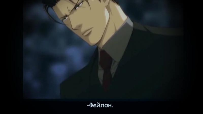 Видоискатель или ты мой любовный приз OVA 2(все 4 серии)