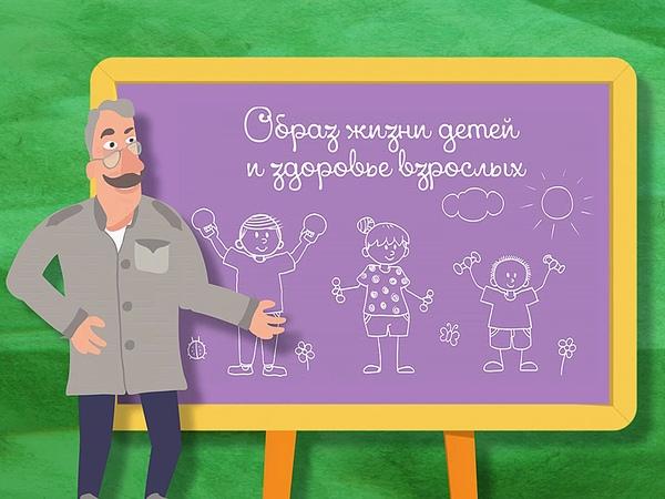 Школа Доктора Комаровского Образ жизни детей и здоровье взрослых
