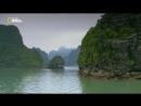 Природа Индокитая. Дикий Вьетнам