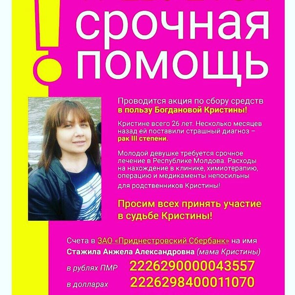 Фото №456240104 со страницы Ксюши Чересенко