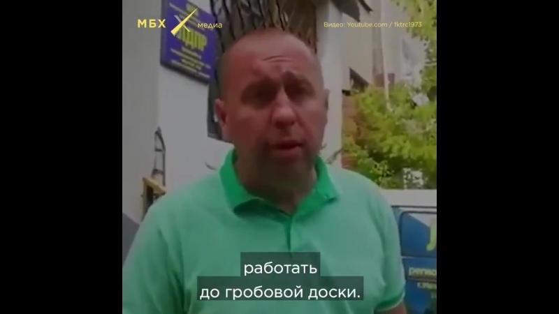 Депутат Ивановской областной думы Дмитрий Шелякин о повышении пенсионного возраста