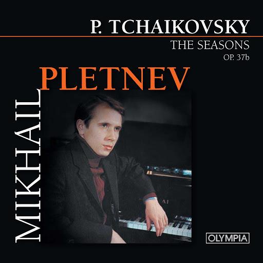 Mikhail Pletnev альбом Tchaikovsky: The Seasons