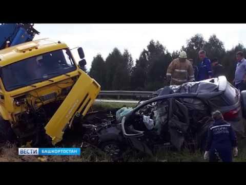На трассе в Бирском районе произошла смертельная авария