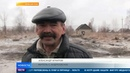 Жителям пермского села пришлось собирать деньги на пожарную машину