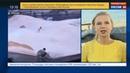 Новости на Россия 24 • В Москве стартовал десятый фестиваль художественной гимнастики Алина