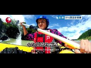 极限挑战之皇家宝藏 2016 HD1080P.X264.AAC.Mandarin.CHS.Mp4Ba
