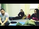 Встреча Казак Гуру с Друзьями