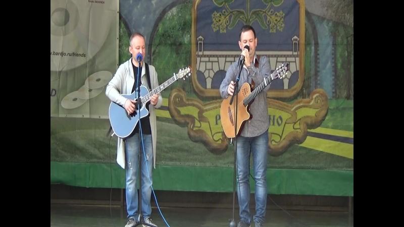 Алексей Беспалов и Андрей Корнев (г.Дзержинск) на Фестивале Давайте услышим друг-друга Ростокино 15.09.2018