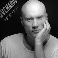 Фотограф Володя Овчаров