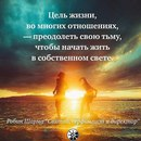 Ирина Дегтярева фото #39