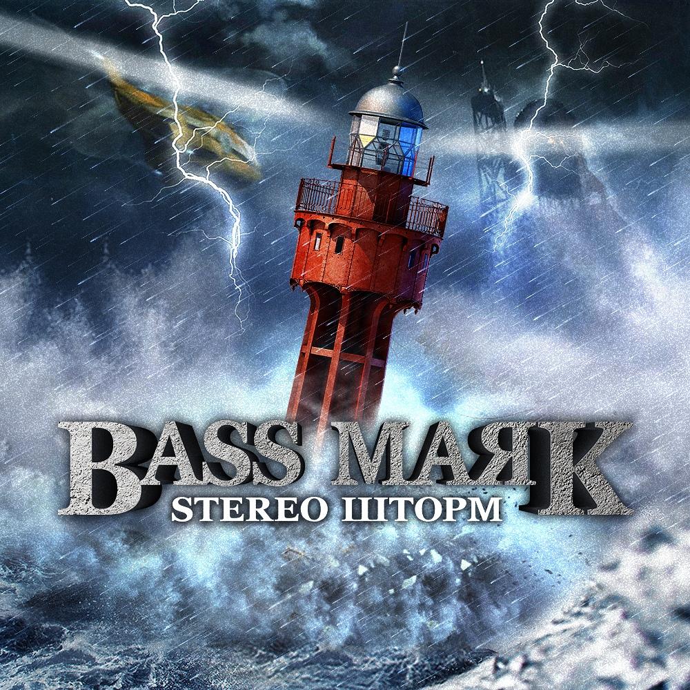 Афиша Краснодар Bass Маяк - Stereo Шторм
