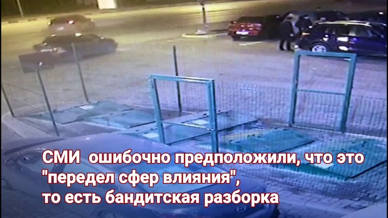 Крымские татары устроили в Крыму поножовщину, напали на чеченцев.