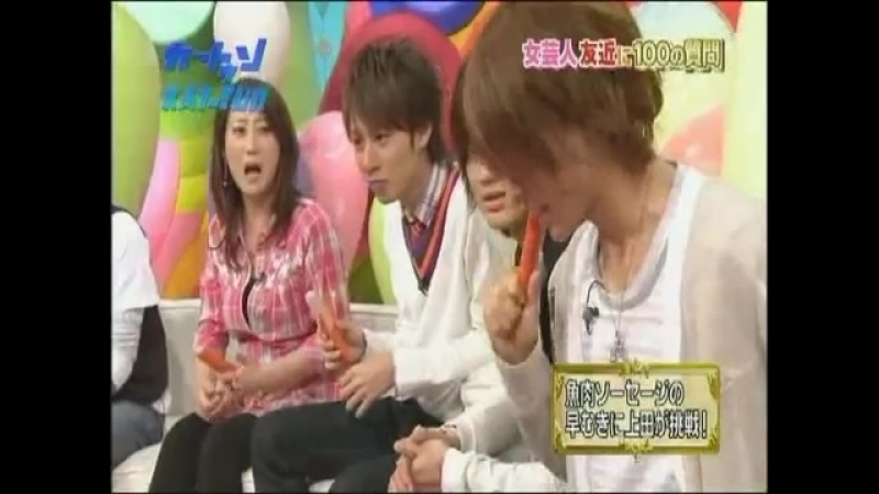 KAT-TUN - really funny moments^^.mp4