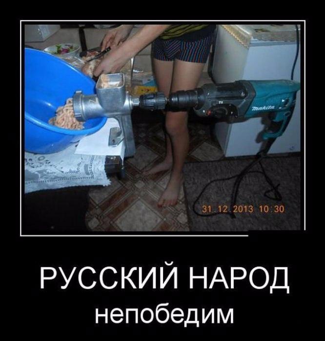 https://pp.userapi.com/c845021/v845021506/8224f/8awUlmtjPh8.jpg