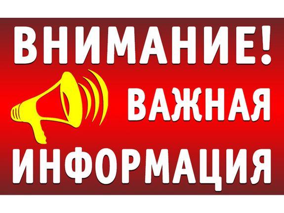 Большинство детских садов в г.Балабаново завтра не откроются