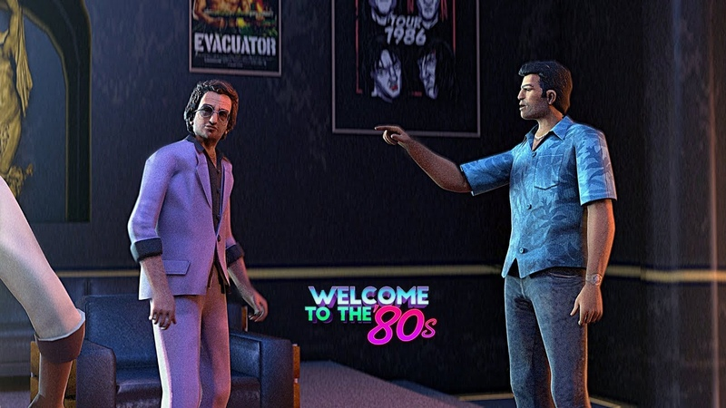 GTA: Vice City Remastered Finale